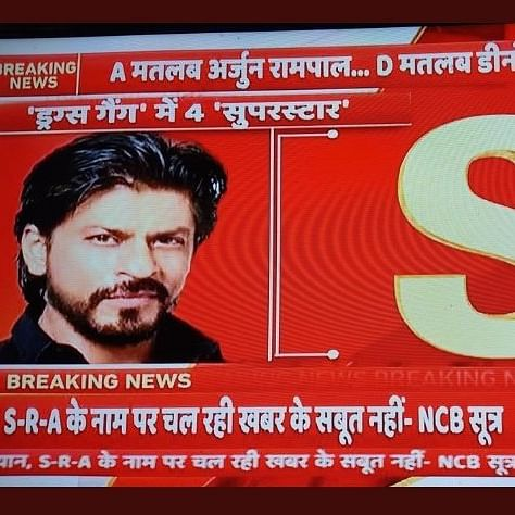 Why are Shah Rukh Khan fans asking a news channel to apologise