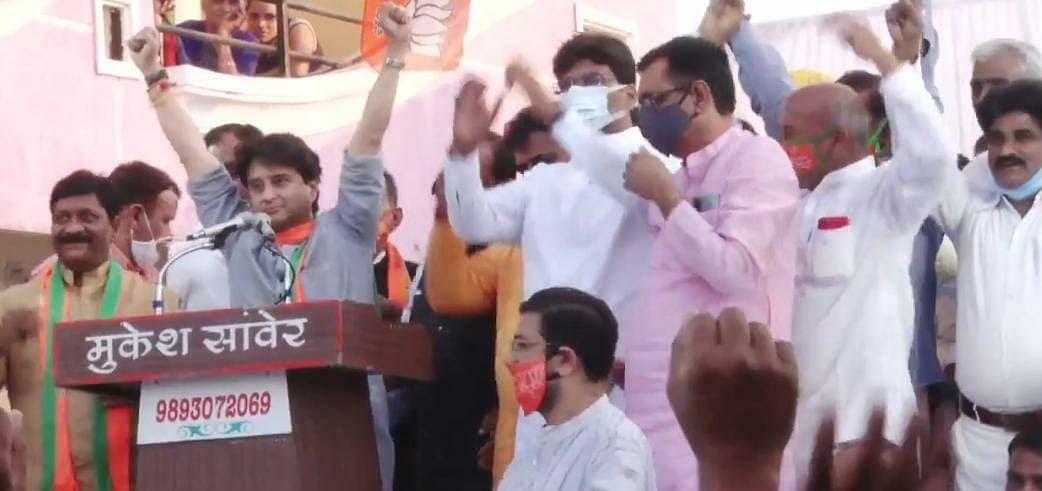 MP Bypolls: Kamal Nath, Digvijay are real 'Jaichands', betrayed 7.5 cr people of Madhya Pradesh, claims Scindia
