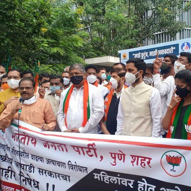 BJP protests across Maharashtra over atrocities on women