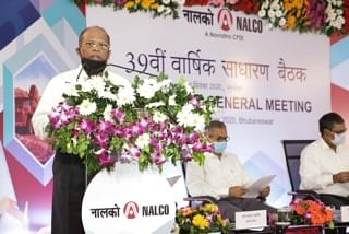 NALCO holds 39th Annual General Meeting on Virtual Platform