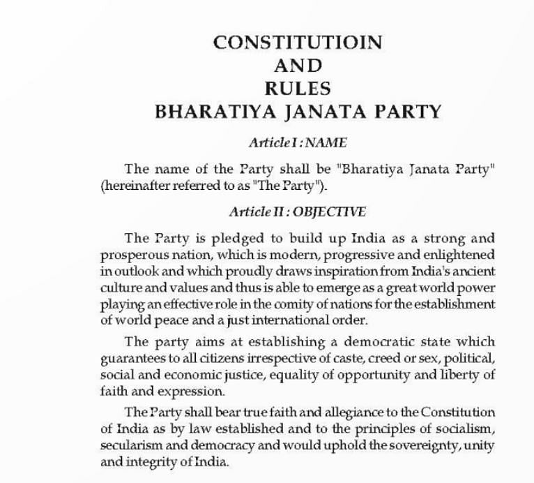 Not just Indian Constitution, even BJP's constitution promises to uphold secularism