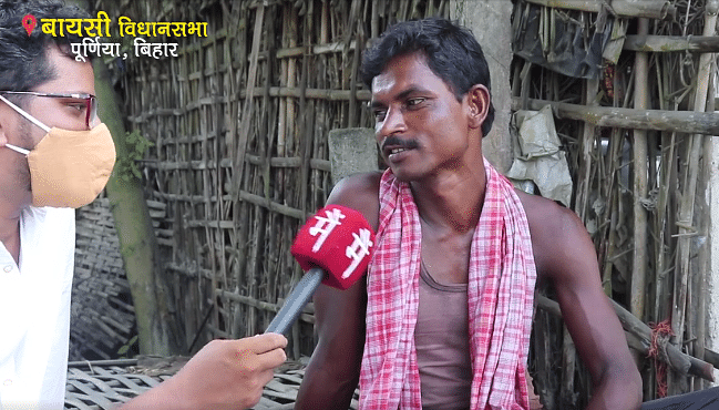 'An honest man had to go to jail thrice': Confessions of an alcoholic in Nitish's Bihar