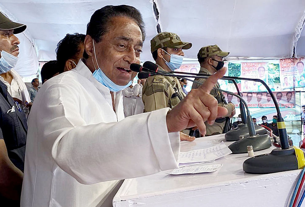 Madhya Pradesh: Government showing double standards, claims Congress on FIR against Kamal Nath
