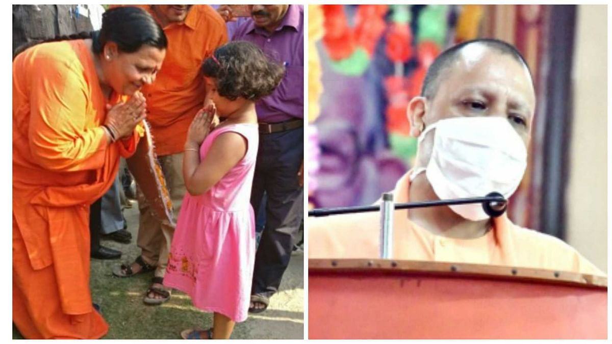 UP police's suspicious action dented state govt, BJP's image: Uma Bharti to Yogi Adityanath over Hathras case