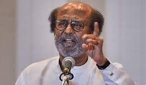 Tamil superstar Rajinikanth pays up property tax