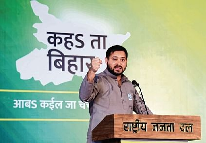 Bihar Assembly Election: On Nitish's 8-9 kids jibe, Tejashwi says he's mentally tired