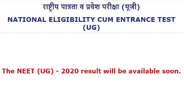 NEET-UG 2020: Why you can't view result on ntaneet.nic.in