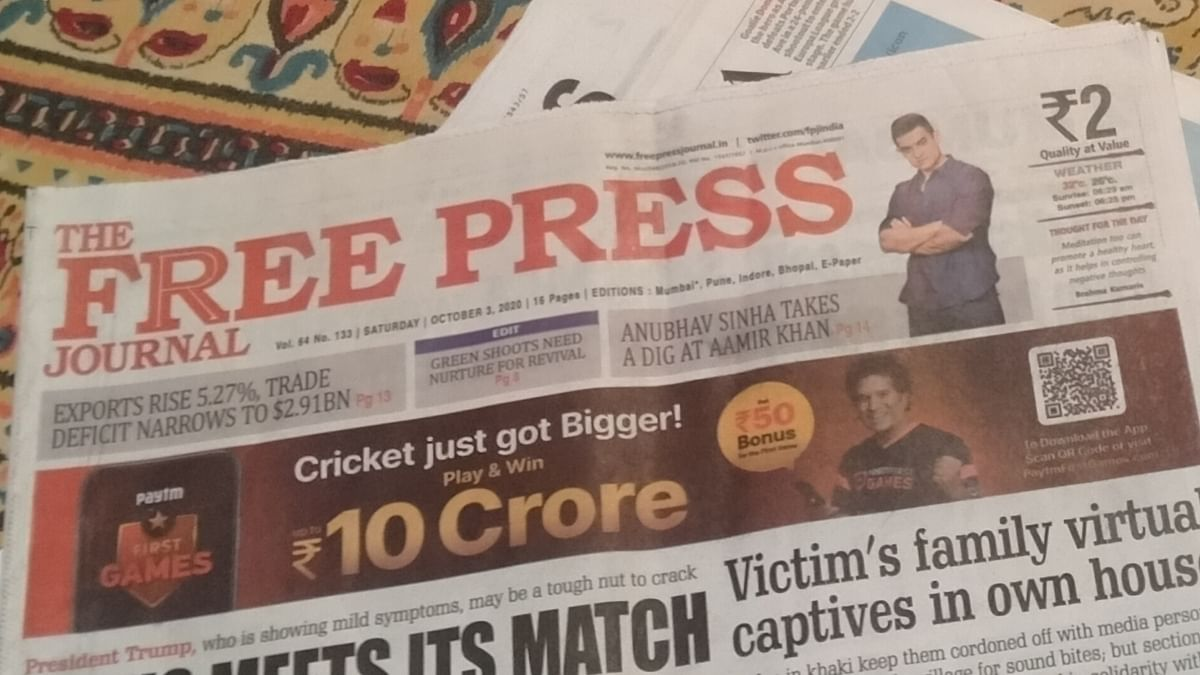 Refusal of home delivery of newspapers is illegal: MahaSeWA