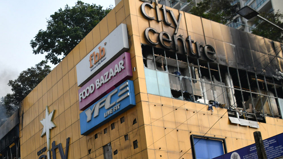 Mumbai: Nagpada's City Centre Mall blaze extinguished after 56-hour long fire fighting