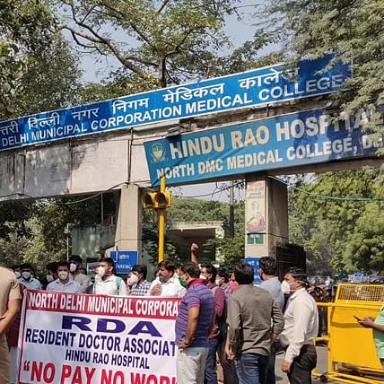 Delhi: Resident doctors of Hindu Rao Hospital end strike after NDMC pays salaries till September