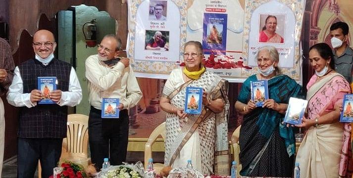 'Manache Shloka' by Minal Fadnis released