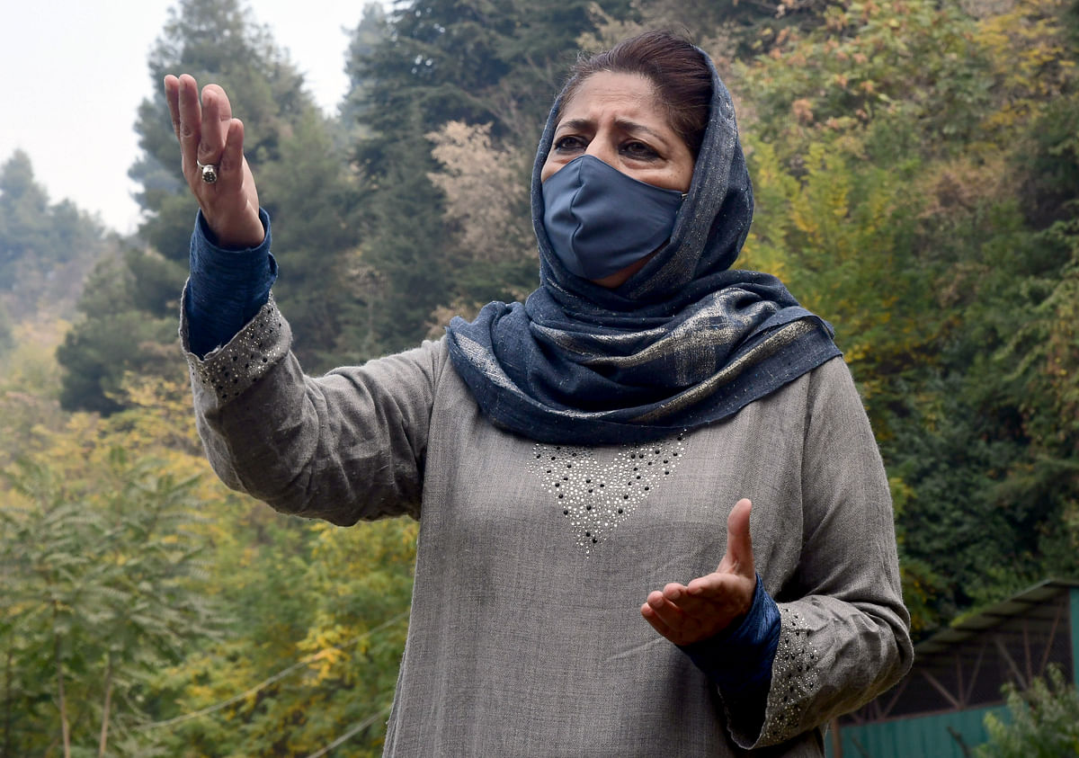 J&K converted into open jail: Former Chief Minister Mehbooba Mufti