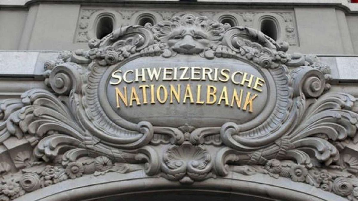 """""""In respect of these media reports, the Swiss authorities have recently, inter alia, conveyed that the SNB's (Swiss National Bank) report provides a comprehensive picture of the Swiss banking sector and is based on the SNB's annual banking statistics,"""" Chaudhary said in a written reply to Rajya Sabha."""