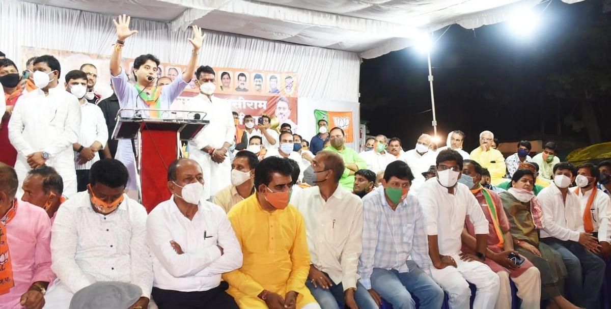 Madhya Pradesh Bypoll: Jyotiraditya Scindia berates Nath for calling Imarti Devi an 'item'