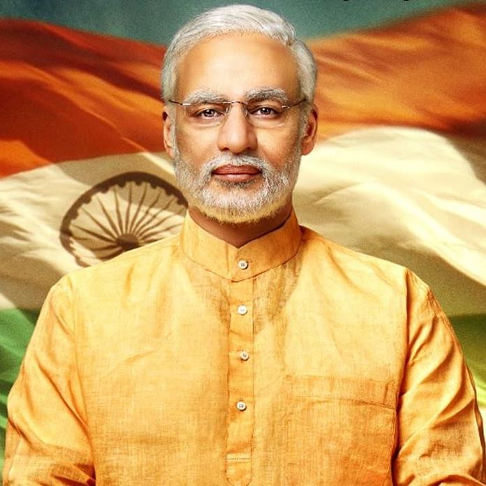 'PM Narendra Modi' biopic to re-release on Oct 15; first film in theatres post lockdown