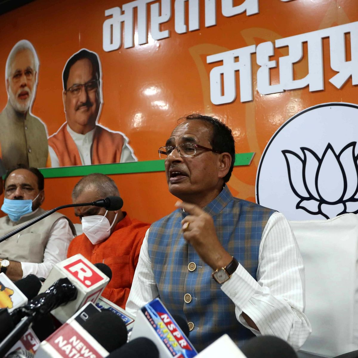 Indore BJP launches #MainBhiShivraj campaign against Congress leader remarks
