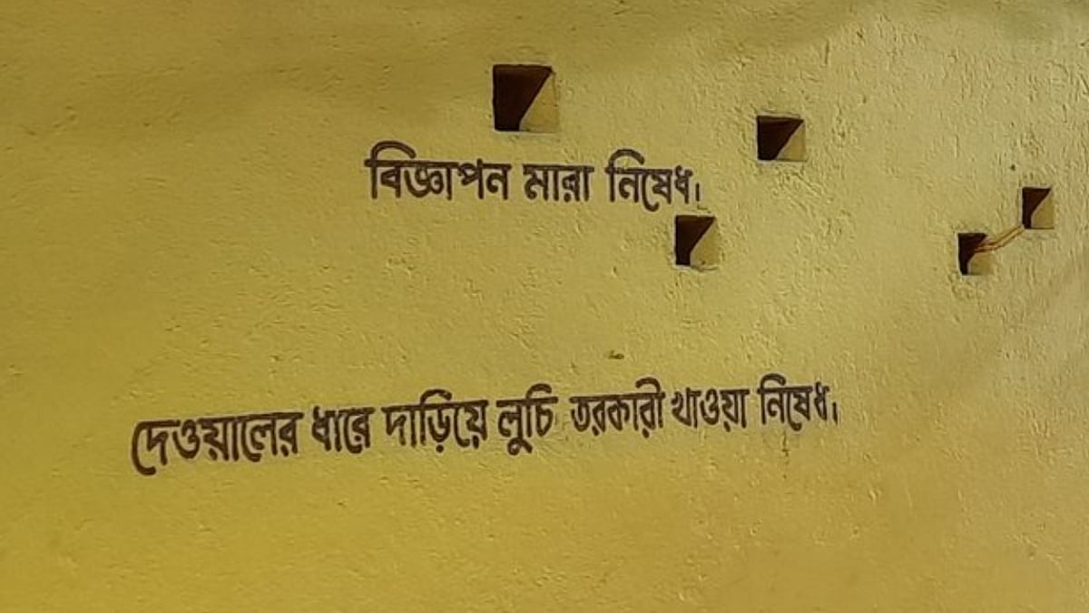 From 'stick no bills' to 'no luchi-torkari allowed', Kolkata's walls get what Pujo is about