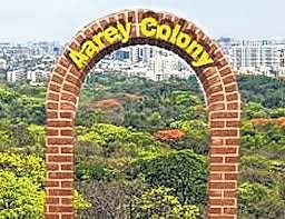 No bidders for Aarey housing project: MHADA seeks UDD's direction