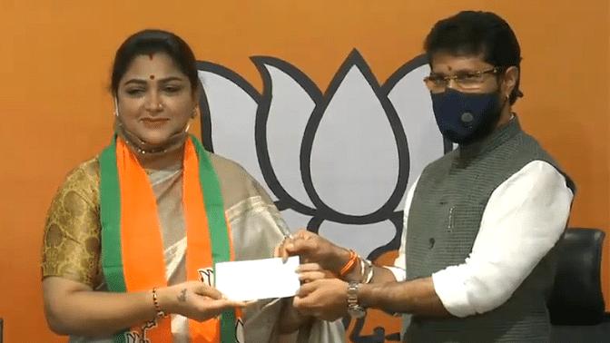 Photo: BJP