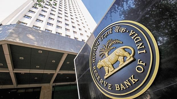 RBI to announce monetary policy on Oct 9