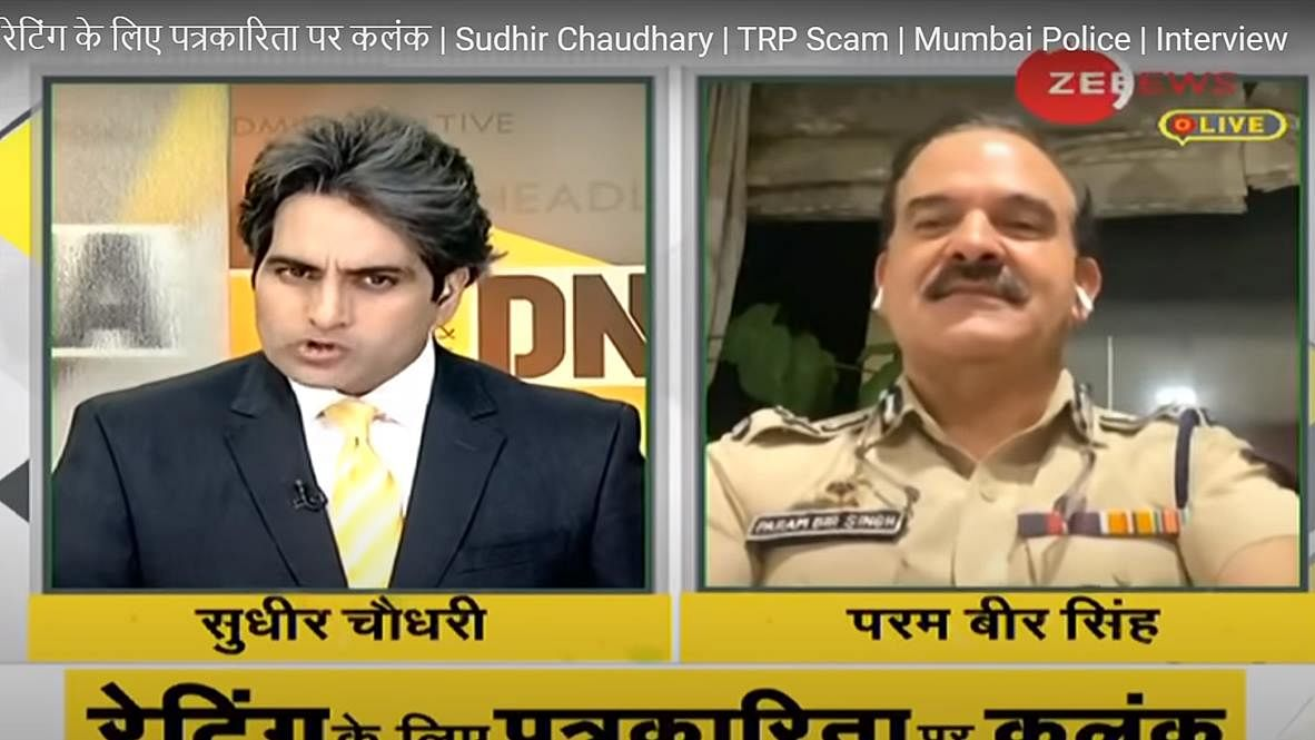 'Shame on DNA' trends after Sudhir Chaudhary calls TRP scam involving Republic TV a 'big bad blot on journalism'
