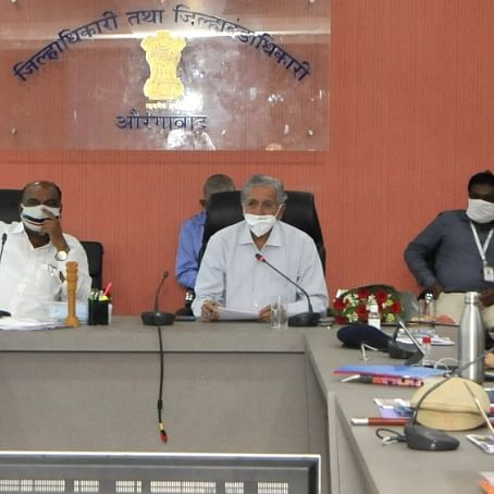 Maha minister Subhash Desai reviews water availability in Aurangabad