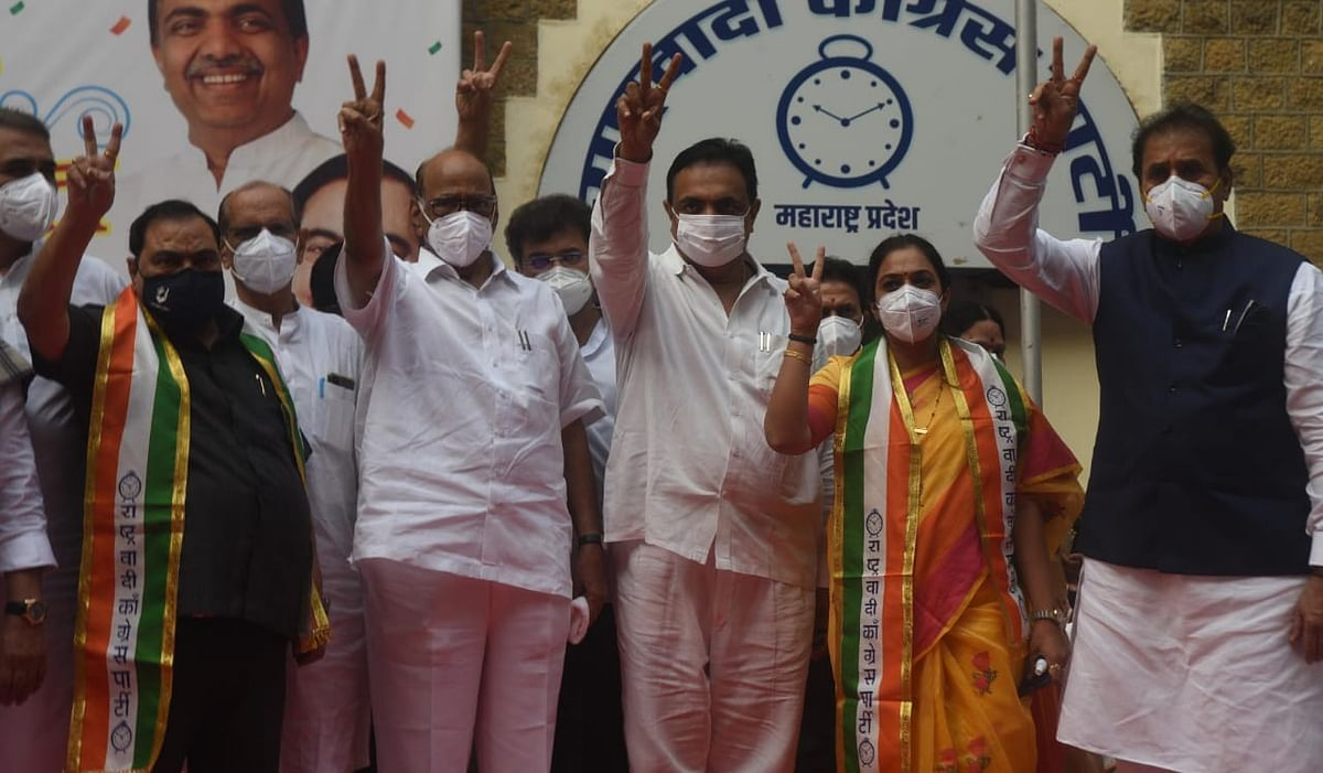 In Pictures: Former BJP leader Eknath Khadse joins NCP
