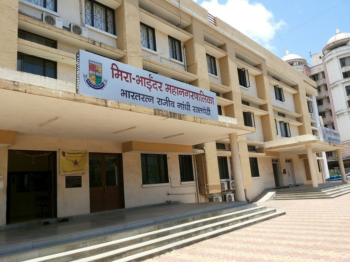 Mira Bhayandar: Sonography unit in MBMC's own hospital closed due to non-renewal of registration