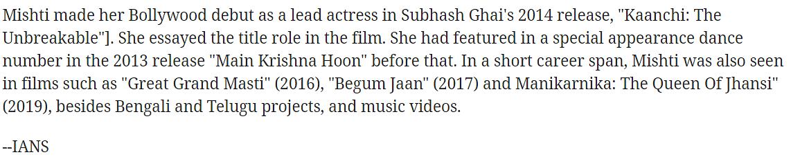 FPJ Fact Check: Did Karthik Aryan's co-star Mishti pass away?
