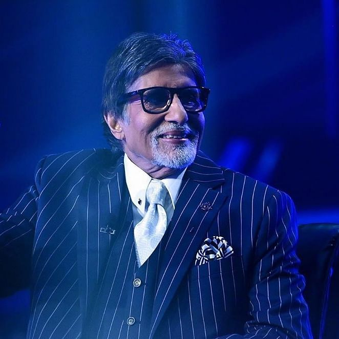 Amitabh Bachchan's ancestral village Babu Patti in Uttar Pradesh eagerly  awaits his return