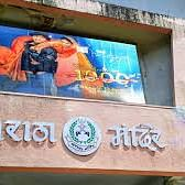 COVID-19 effect:  Mumbai's Maratha Mandir Theatre fails to complete 25 years of 'Dilwale Dulhania Le Jayenge'