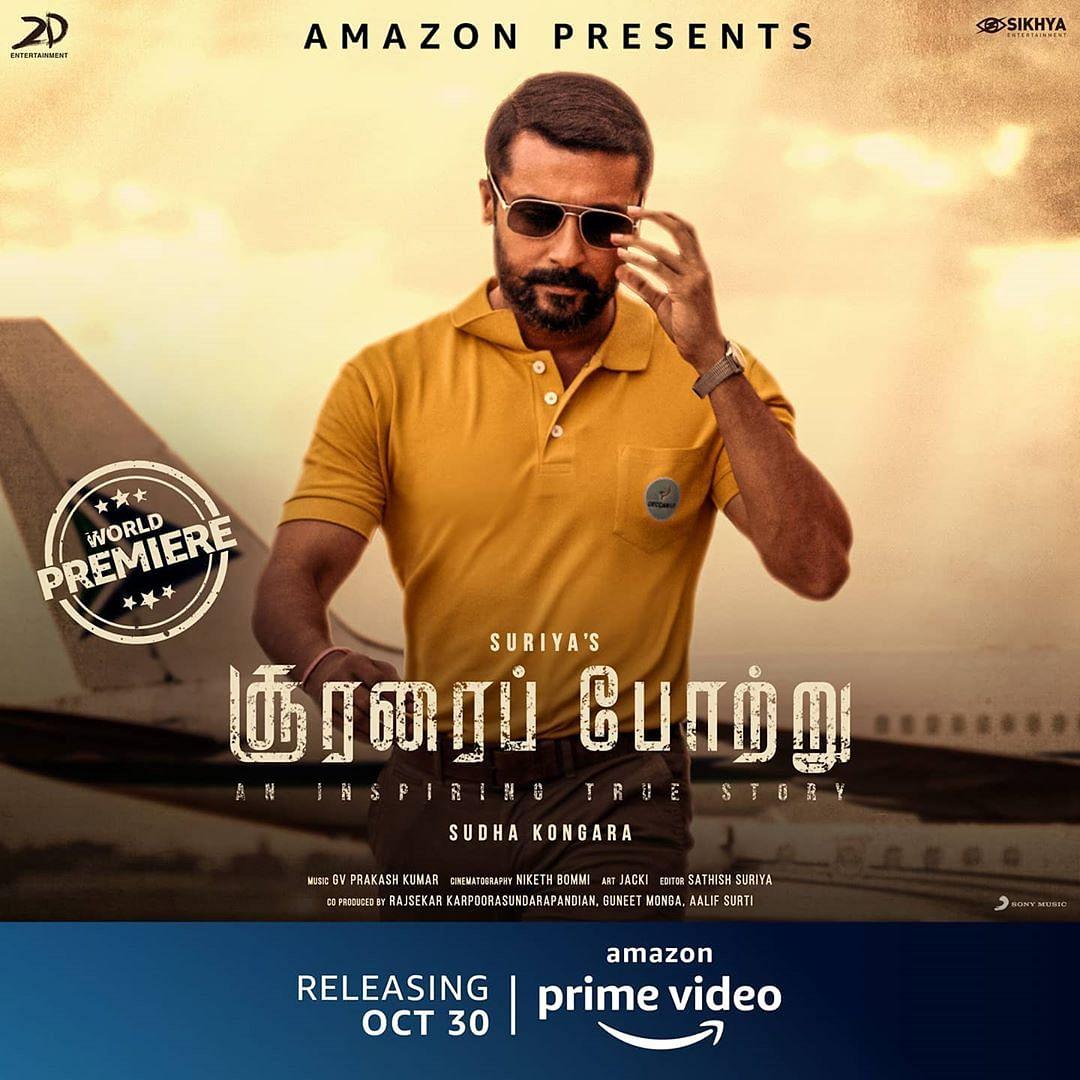 Watch: 'Soorarai Pottru' trailer out, Suriya calls it a 'special film'