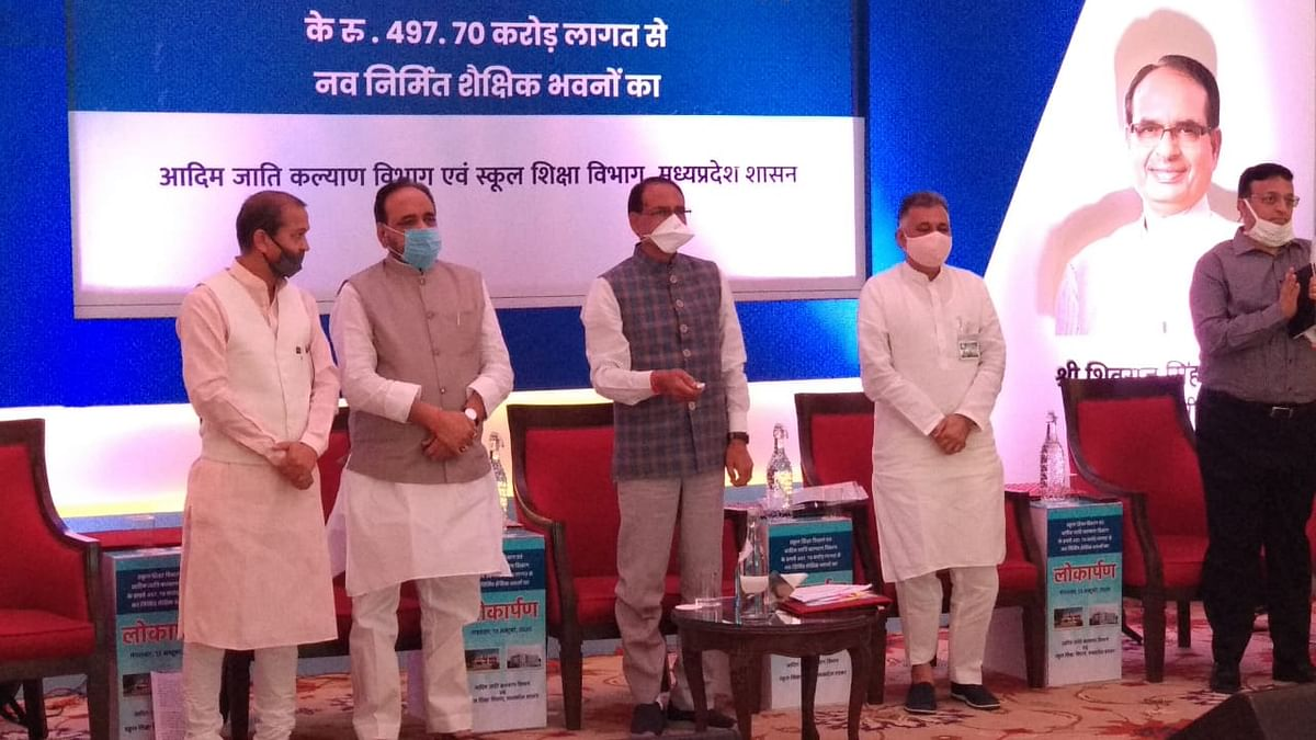 Madhya Pradesh: CM Shivraj inaugurates 145 newly constructed educational buildings