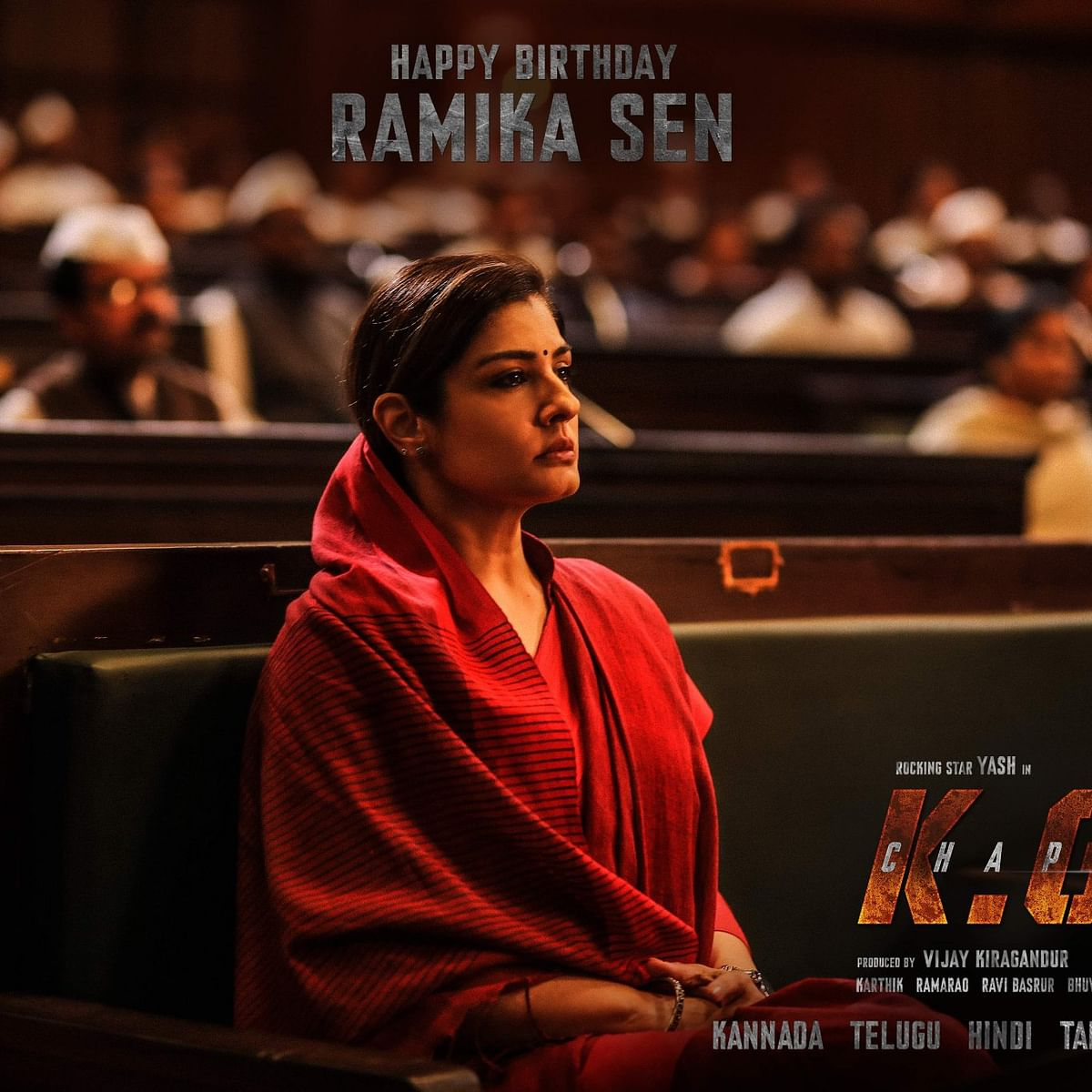 Makers of KGF 2 share Raveena Tandon's FIRST LOOK as 'Ramika Sen' on the actress's birthday