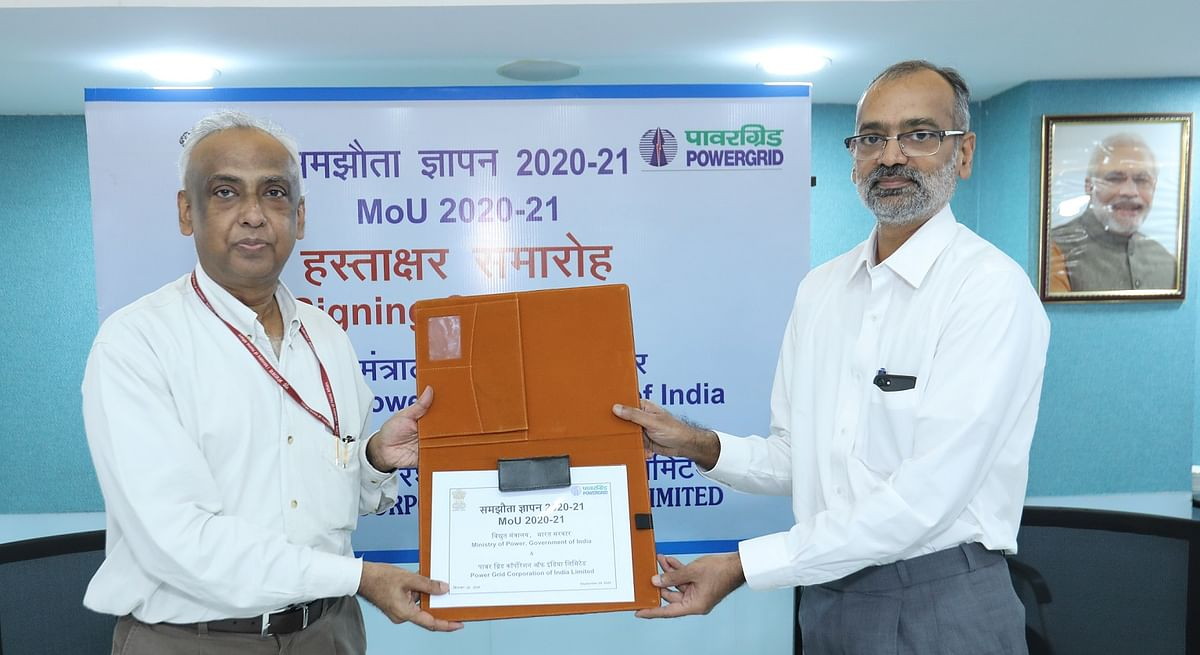 Power Grid Corporation of India Ltd signs MoU with Ministry of Power, Govt. of India for FY20-21
