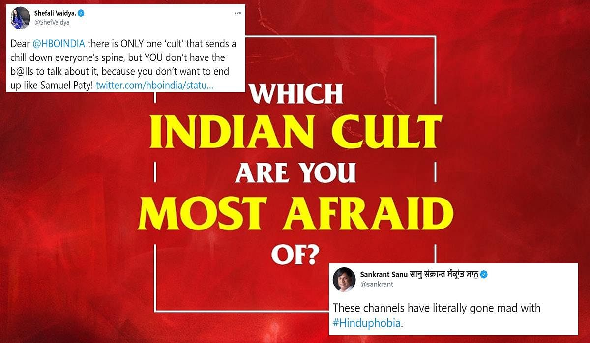 'Direct attack on Hinduism': Twitter pans HBO for asking 'which Indian cult you're most afraid of'
