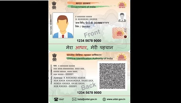 All-new Aadhaar PVC card: Here's how to apply you can get your new card