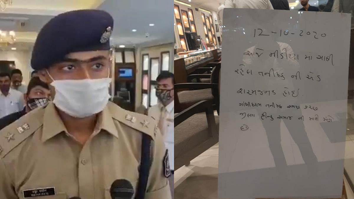 'Can access WhatsApp chats but can't show video': Twitter reacts to 'attack' on Tanishq store in Gandhidham