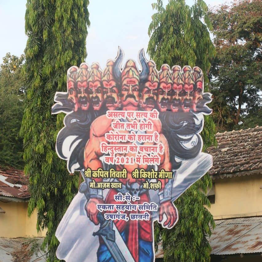 Dussehra 2020: Scaled-down Ravana, tepid celebrations on cards in Indore