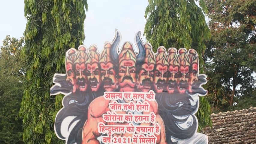 Failing to receive permission for more than 100 people in the pandal, no Ravana Dahan will be organised at Chawani. Instead, a tall poster stating that Ravana will come in 2021 has been put up this year.
