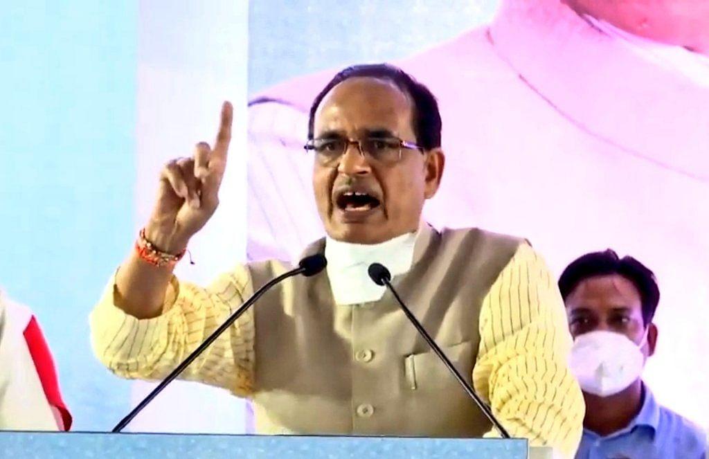 Madhya Pradesh: Rewa may overtake Bhopal, Indore in terms of development, says CM Shivraj