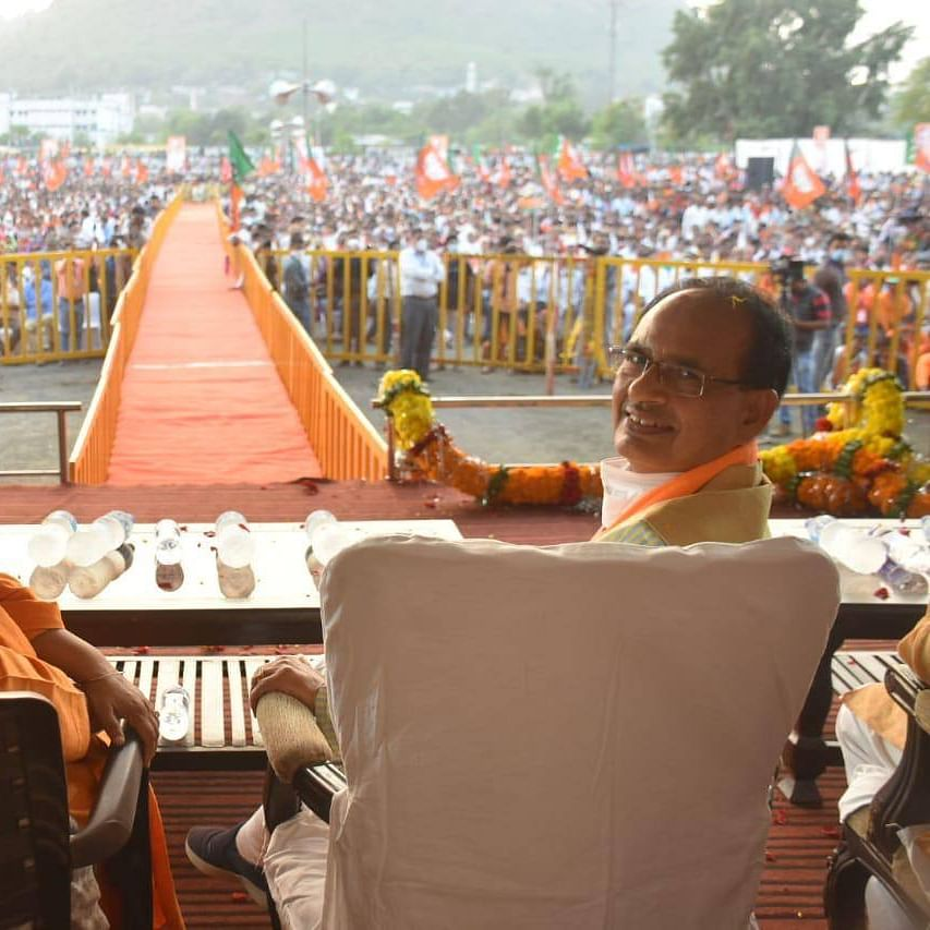 MP Bypolls: Congress's agenda is to abuse Madhya Pradesh's son, says Shivraj Singh Chouhan
