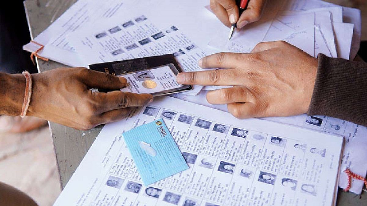Bihar Elections 2020: How to check your name in voters list - A step-by-step guide