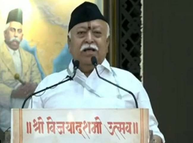 Hindutva 'applicable' to 1.3 billion people: Mohan Bhagwat