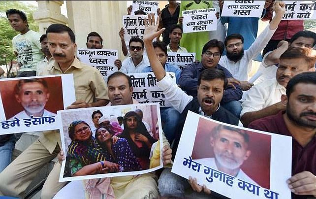 Dadri lynching accused Vishal Rana shot at, admitted to hospital with bullet injuries: Report