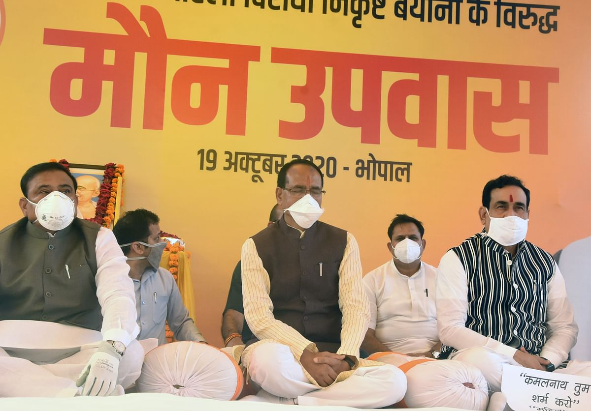 Madhya Pradesh Chief Minister Shivraj Singh Chouhan along with senior BJP leaders in Bhopal./ Representational Image