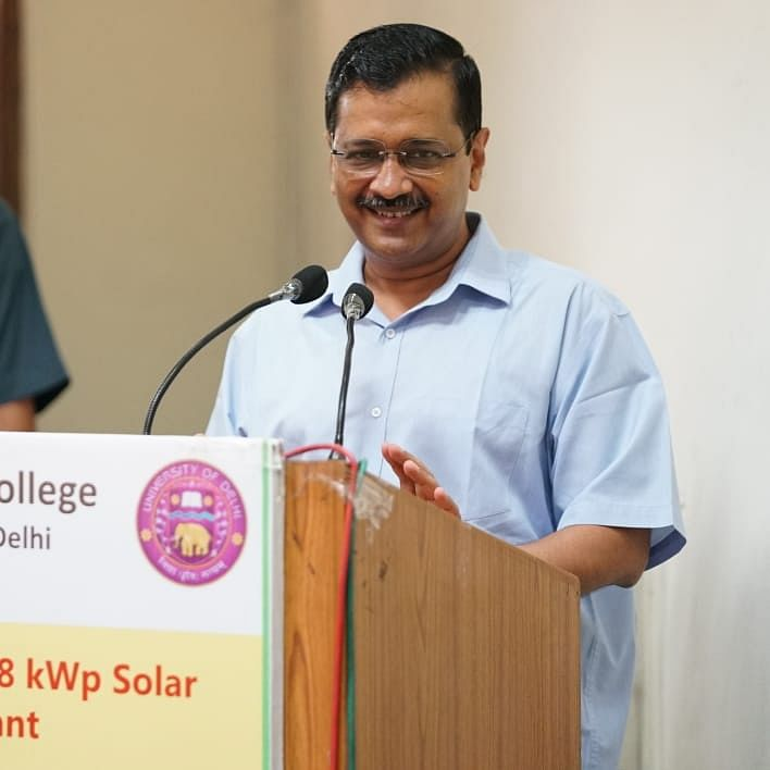 Solar energy in Delhi needs to be converted into a mass movement: Arvind Kejriwal