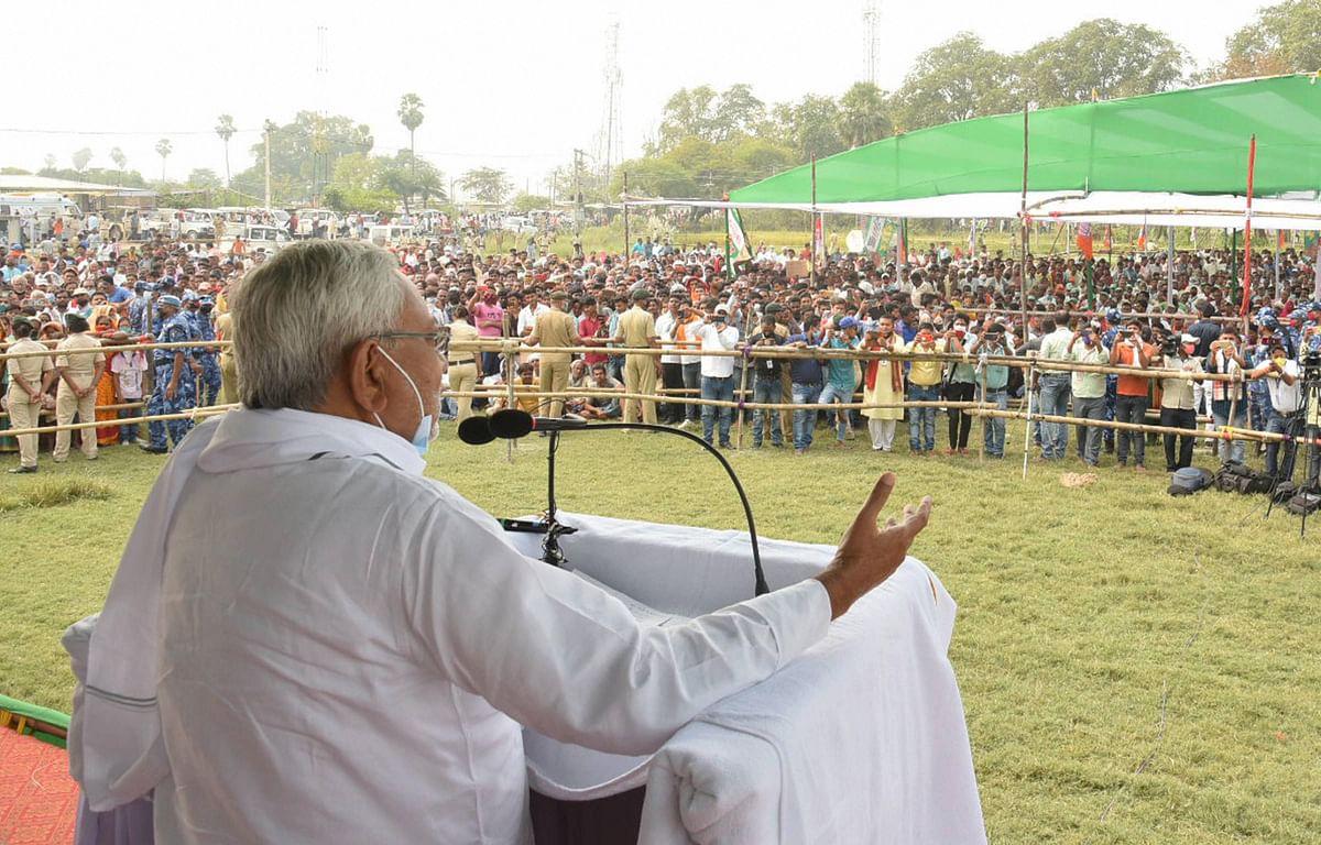 Watch Video: Bihar CM Nitish Kumar fumes after 'Lalu zindabad' slogans raised in election rally, says 'halla mat karo'