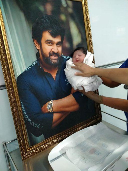 Late Chiranjeevi Sarja's wife Meghana Raj welcomes baby boy; see pics