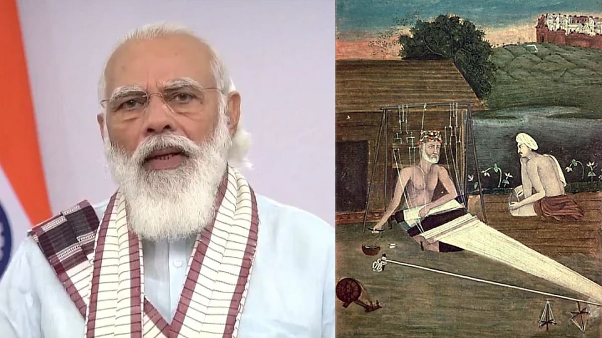 'Garv kiya kisan': What 15th-century Kabir poem did PM Modi quote during 6 PM address?